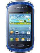 Galaxy Music Duos S6012