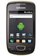Galaxy Pop i559