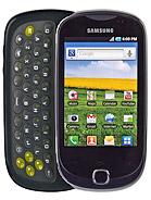 Galaxy Q T589R